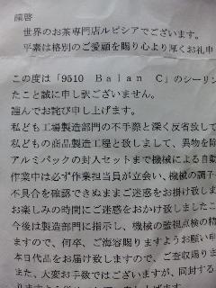 100821_221501.jpg